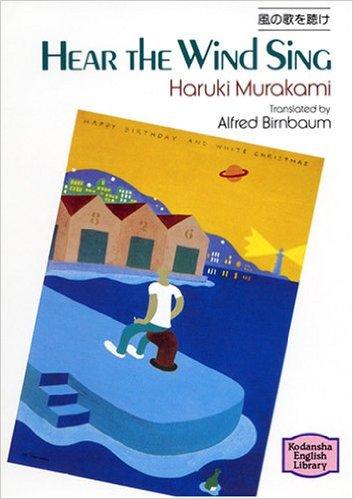 Hear the Wind Sing Murakami